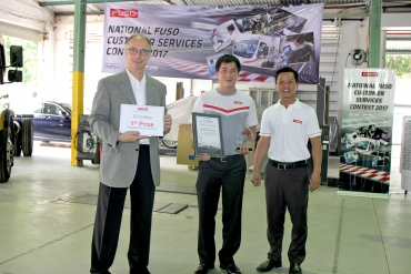 SAMCO employees' high achievements in 2017 FUSO Service Skills contest