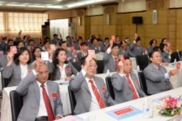 Đại hội Đảng bộ cơ quan Tổng công ty SAMCO nhiệm kỳ 2015 - 2020